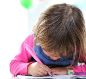 Escritura temprana